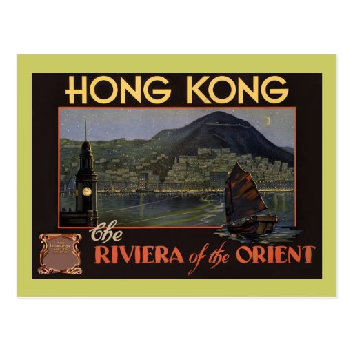 Hong Kong ~ Riviera of the Orient Post Cards
