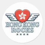 Hong Kong Rocks v2 Stickers