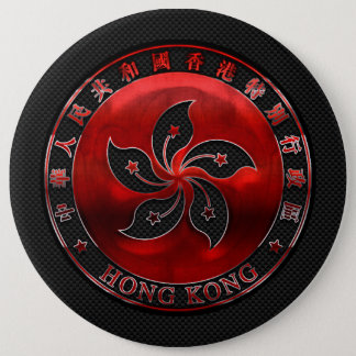 Hong Kong Ruby Orchid Inlay on Carbon Fiber Print Button