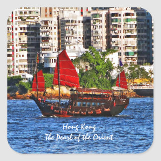 Hong Kong Sampan la perla del Oriente Pegatina Cuadrada