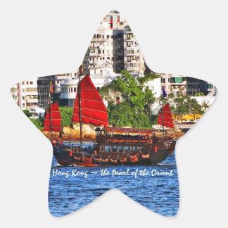 Hong Kong Sampan la perla del Oriente Pegatina En Forma De Estrella