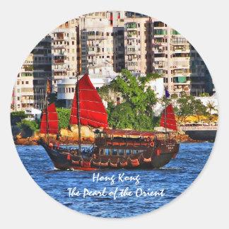 Hong Kong Sampan la perla del Oriente Pegatina Redonda