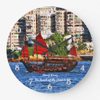 Hong Kong Sampan la perla del Oriente Reloj Redondo Grande