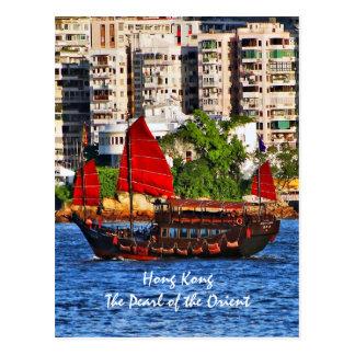 Hong Kong Sampan The Pearl of the Orient Postcard