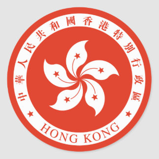 Hong Kong SAR Classic Round Sticker