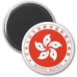 Hong Kong SAR Regional Emblem 2 Inch Round Magnet