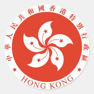 Hong Kong SAR Regional Emblem Classic Round Sticker