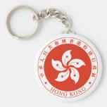 Hong Kong SAR Regional Emblem Basic Round Button Keychain