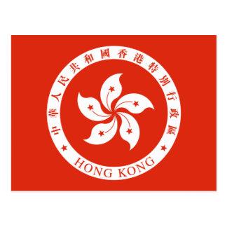 Hong Kong SAR Tarjeta Postal