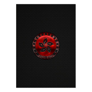 Hong Kong Seal on Carbon Fiber Print Business Card Template