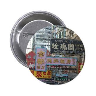 Hong Kong Signs Pinback Buttons