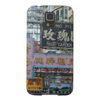 Hong Kong Signs Galaxy S5 Case