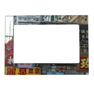Hong Kong Signs Magnetic Picture Frame