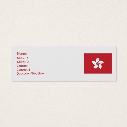 Hong Kong - Skinny Mini Business Card