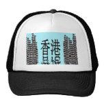 Hong Kong Skyline Trucker Hat