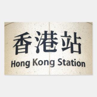 Hong Kong Station Rectangular Sticker