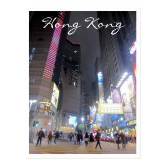hong kong streets postcard