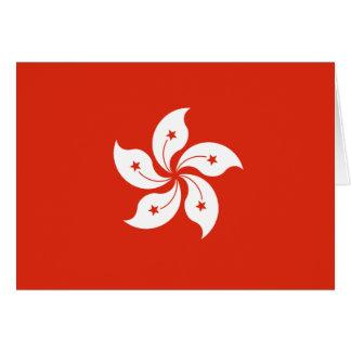 Hong-Kong Tarjeta De Felicitación