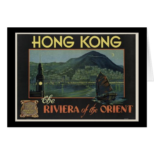 Hong Kong The Riviera of the orient Card