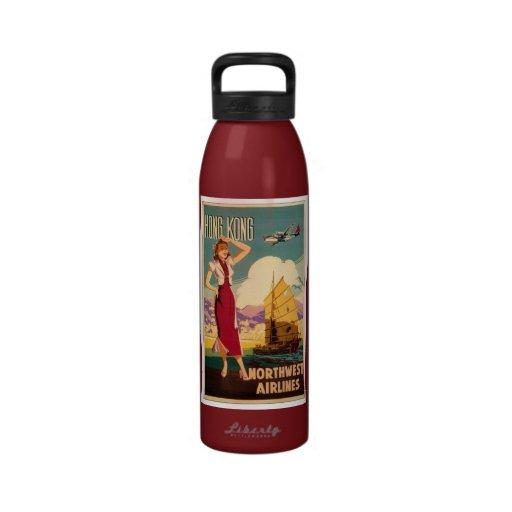 Hong Kong travel water bottle