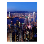 Hong Kong Victoria Harbor at Night Postcard