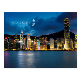 Hong Kong Victoria Harbour Night Scene Postcard