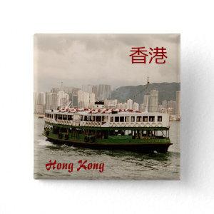 Hong Kong Victoria Harbour Star Ferry Badge Button button
