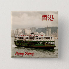 Hong Kong Victoria Harbour Star Ferry Badge Button at Zazzle