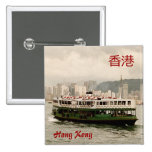 Hong Kong Victoria Harbour Star Ferry Badge Button