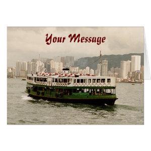 Hong Kong Victoria Harbour Star Ferry card