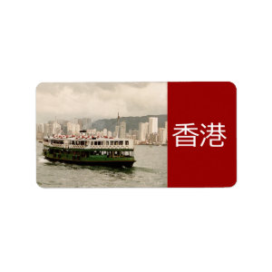Hong Kong Victoria Harbour Star Ferry Labels label