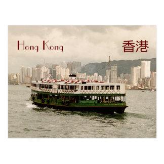 Hong Kong Victoria Harbour Star Ferry Postcard