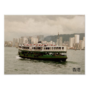 Hong Kong Victoria Harbour Star Ferry Poster print
