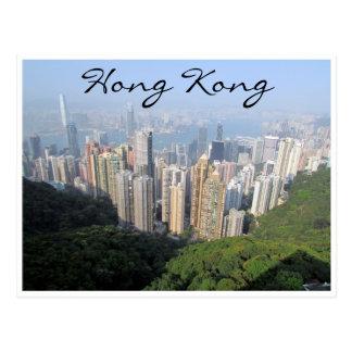 hong kong view postcard