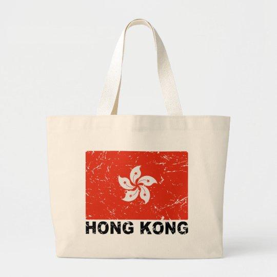 Hong Kong Vintage Flag Large Tote Bag