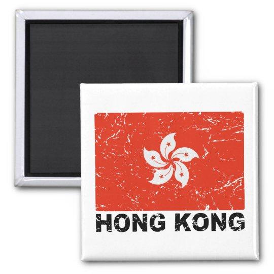 Hong Kong Vintage Flag Magnet