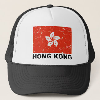 Hong Kong Vintage Flag Trucker Hat