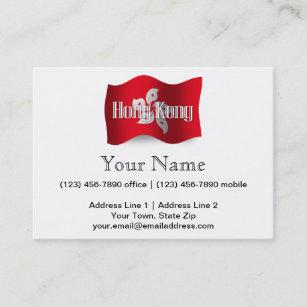 Hong kong business cards zazzle hong kong waving flag business card reheart Gallery