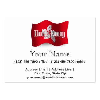 Hong Kong Waving Flag Large Business Card