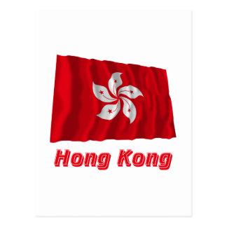 Hong Kong Waving Flag with Name Postcard