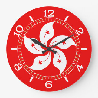 Hong Kong White Orchid Symbol Dial on a Large Clock