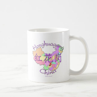 Honghuagang China Tazas