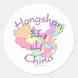 Hongshan China Round Stickers