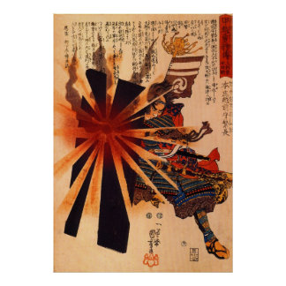 Honjo Shigenaga Parriying Shell de estallido Posters
