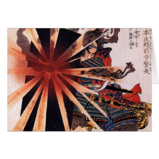Honjo Shigenaga parrying an exploding shell Card