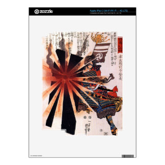 Honjo Shigenaga parrying an exploding shell Decal For iPad 3