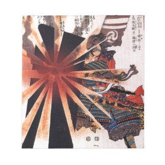Honjo Shigenaga parrying una cáscara de estallido Bloc De Notas