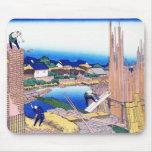 Honjo Tatekawa, el timberyard en Honjo Hokusai Alfombrillas De Ratones