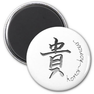 Honor 2 Inch Round Magnet