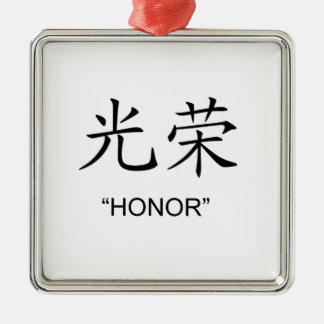 """""""Honor"""" Chinese symbol gifts and products Metal Ornament"""